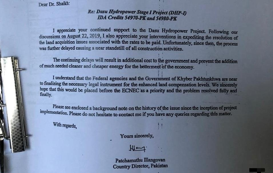 حصول اراضی میں تاخیر سے داسو ڈیم منصوبے کی لاگت بڑھ جائے گی، ورلڈ بینک کا مراسلہ، معاملہ ایکنک میں جلد پیش کرنے کی سفارش