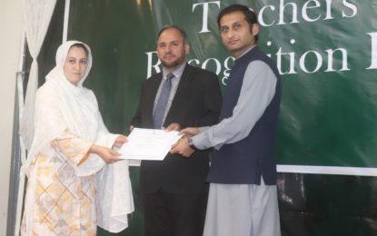 چترال میں آغا خان ایجوکیشن سروسہی کی وجہسے تعلیم کے میدان میںبڑی تبدیلیاں آئی ہیں ۔ ڈپٹی کمشنر اپر چترال