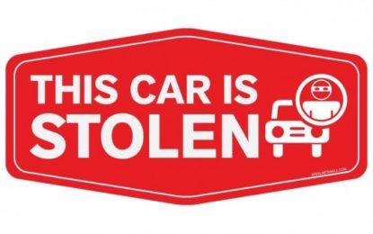 گاہکوچ: رات کے اندھیرے میں کار چوری ہوگئی