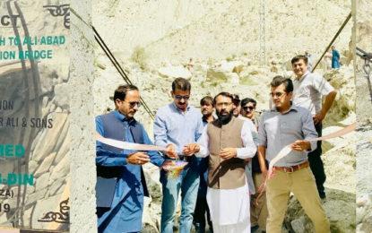 حسن آباد ہنزہ میں آبنوشی کے آٹھ انچ پائپ لائن منصوبے کا افتتاح، پانچ ماہ میں منصوبہ مکمل کردیا گیا