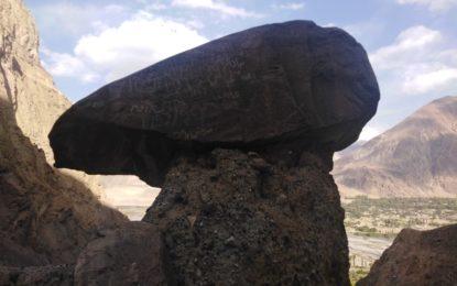 گشنجے دن (باز کا پتھر)