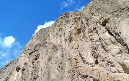 پہاڑ اور چراگاہ  – دوسری قسط
