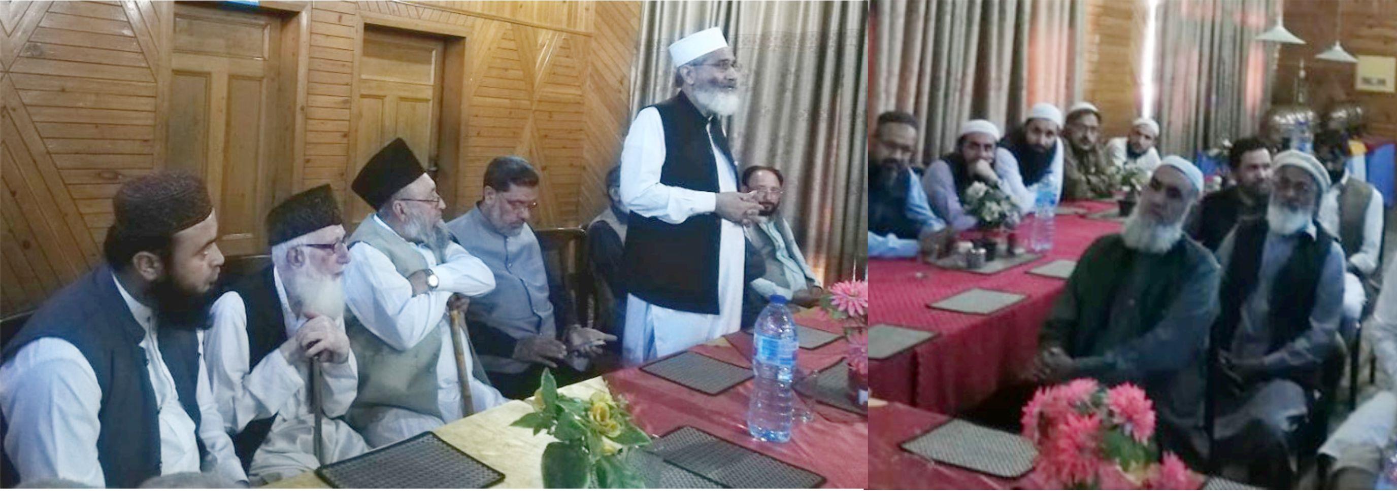 کشمیر تقریر سے نہیں، جہاد سے آزاد ہوگا، جماعت اسلامی کے رہنماوں کا گلگت میں علما سے خطاب