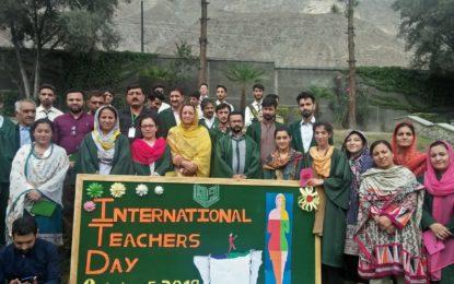 آغاخان ہائر سکینڈری سکول گلگت میں عالمی یوم اساتذہ منایا گیا