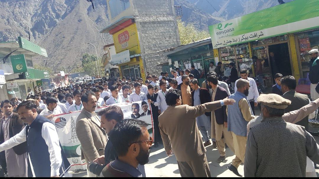 بھارتی مظالم کے خلاف اور کشمیری مسلمانوںکے حق میں ضلع استور میں احتجاجی مظاہرہ