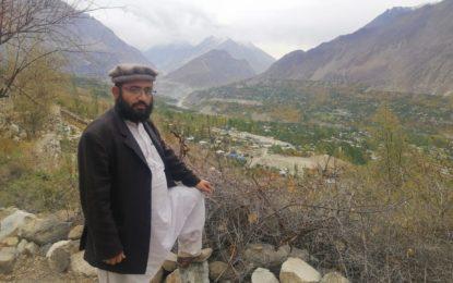 تین محب وطن پاکستانی