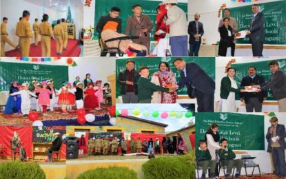 آغا خان ایجوکیشن سروس گلگت- بلتستان ، پاکستان کے زیر اہتمام ہم نصابی سرگرمیوں کے مقابلے