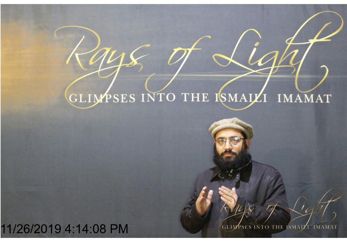 ریز آف لائٹ (Rays of Light)