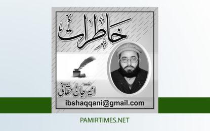طفیل کی شہادت اور پروفیسر سید جلال کا حوصلہ