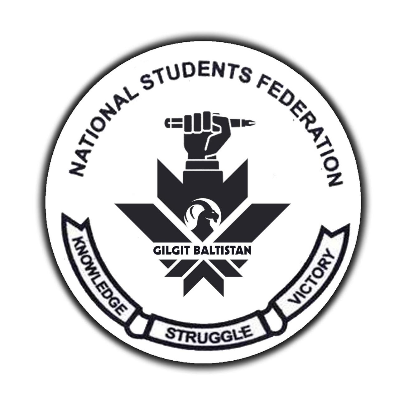 طلبہ یکجہتی مارچ: گلگت بلتستان کے نوجوان تیار ہیں ، این ایس ایف گلگت بلتستان