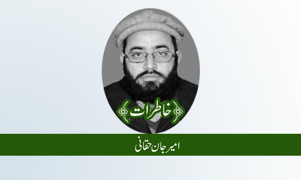 یوم وفات نواب وقار الملک ۔ رہنماء تحریک پاکستان