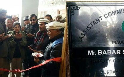 سب ڈویژن گوجال میںاسسٹنٹ کمشنر دفتر کا افتتاح، ضلع ہنزہ کے لئے سرکاری ویب سائٹ کا اجرا