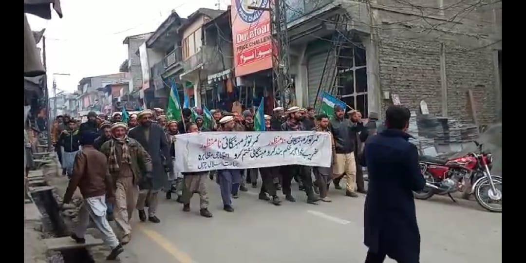 جماعت اسلامی ضلع لوئر چترال کے زیر اہتمام چترال میں بے تحاشہ مہنگائی،بے روزگاری اور آٹا بحران کے خلاف احتجاجی ریلی