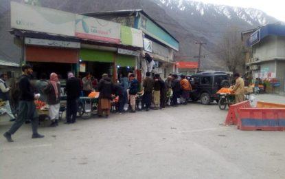 چترال شہر پر ہو گیا ریڑھی بانوں اور سبزی فروشوں کا قبضہ، انتظامیہ بے بس
