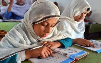 پاکستان اور یکساں نصاب تعلیم