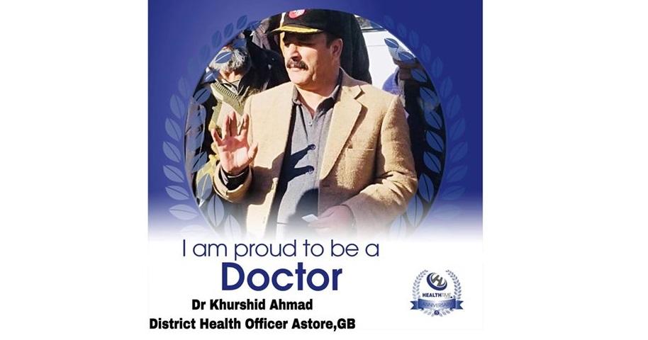 مجھے فخرہے کہ میں ایک ڈاکٹر کا بیٹا ہوں