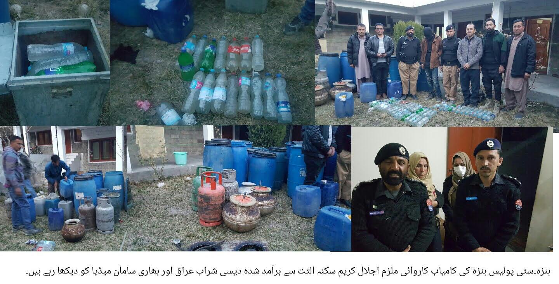 ہنزہ میں منشیات فروش گرفتار، بھاری مقدار میں شراب اور خام مال برآمد