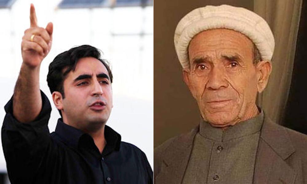 بلاول بھٹو کا گوجال سے تعلق رکھنے والے پارٹی رہنما بہادر خان کی موت پر اظہارِتعزیت، خدمات کو خراج تحسین پیش کیا