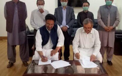 آغا خان ہیلتھ سروس نےبایئس بستروں پر مشتمل قر نطینہ سنٹر گلگت بلتستان ہیلتھ ڈیپارٹمنٹ کے حوالے کر دیا