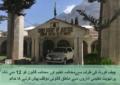 چیف کورٹ کا حکومت کو پرائیویٹ تعلیمی اداروں سے متعلق قانونی موقف پیش کرنے کا حکم