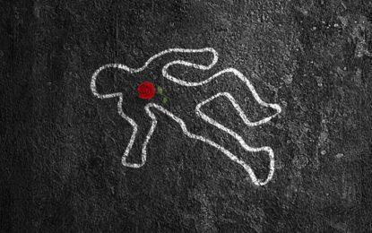 گلگت شہر کے مضافات میں غیرت کے نام پر جوڑا قتل، فائرنگ سے ایک شخص زخمی