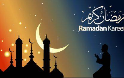 رمضان المبارک، تربیت اور تزکیہ کا مہینہ