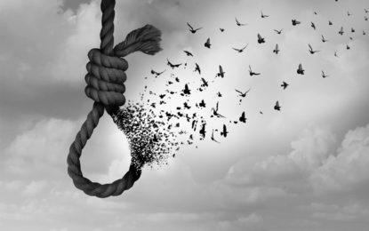 خودکشی میں قاتل کون؟