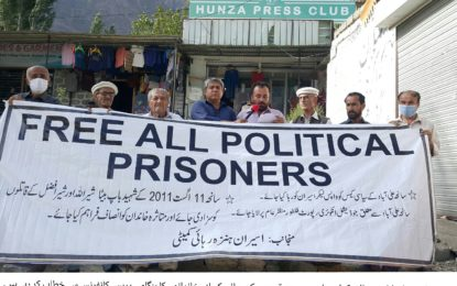 اسیران ہنزہ کی رہائی کے وعدے کی پاسداری کے منتظر ہیں، رہائی کمیٹی