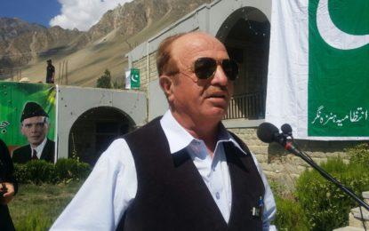 ڈپٹی ڈائریکٹرز کالجز، ایسوسیٹ پروفیسر عبدالروف مختصر علالت کے انتقال کرگئے