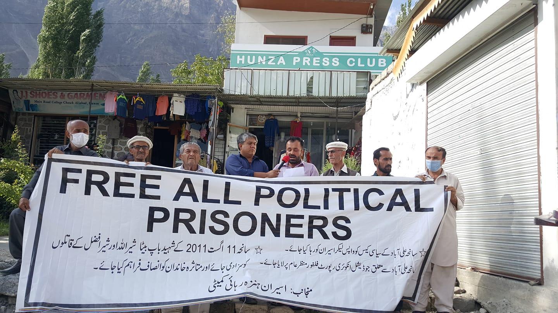 اسیران ہنزہ کی رہائی کے لیے مجوزہ دھرنا ایک ماہ تک موخر کرنے کا اعلان
