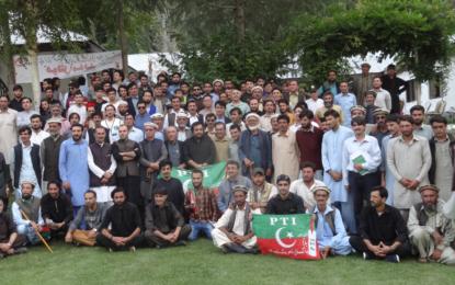 پاکستان تحریک انصاف چترال کی ضلعی قیادت پر عدم اعتماد کا اظہار