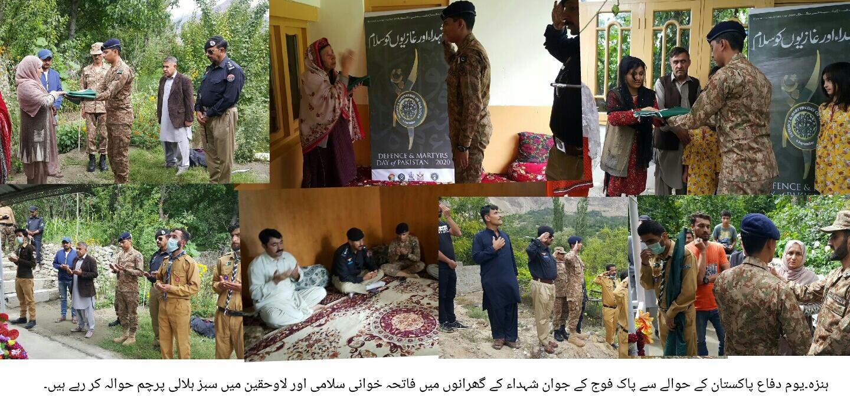 یوم دفاع ہنزہ میںملی جذبے کے ساتھ منایا گیا، شہدا کے مزاروںپر حاضری، خراج عقیدت