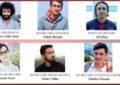 نیشنل سٹوڈنٹس فیڈریشن گلگت بلتستان کراچی ڈویژن نے نئی کابینہ تشکیل دی