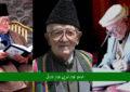 معروف عالم دین، مترجم قرآن اور شاعر عالیجاہ الواعظ غلام الدین غلام ہنزائی وفات پاگئے