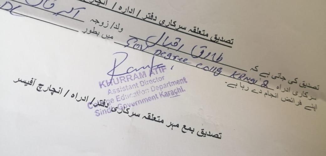 تحریک انصاف پر دھاندلی کا الزام، کراچی سے 1700 جعلی پوسٹل بیلیٹس استور پہنچا دیے گئے ہیں، سعدیہ دانش