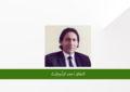 کیا وزیر اعلی محمد خالد خورشید نے واقعی ضلع غذر کے ساتھ ناانصافی کی ہے؟