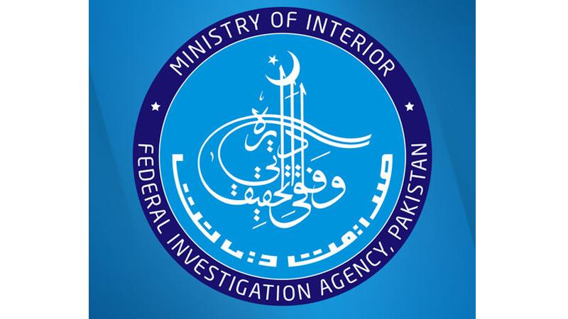 گلگت بلتستان میںسوشل میڈٰیا پر مذہبی منافرت پھیلانے والوںکے خلاف کاروائی کا فیصلہ، ایف آئی اے متحرک