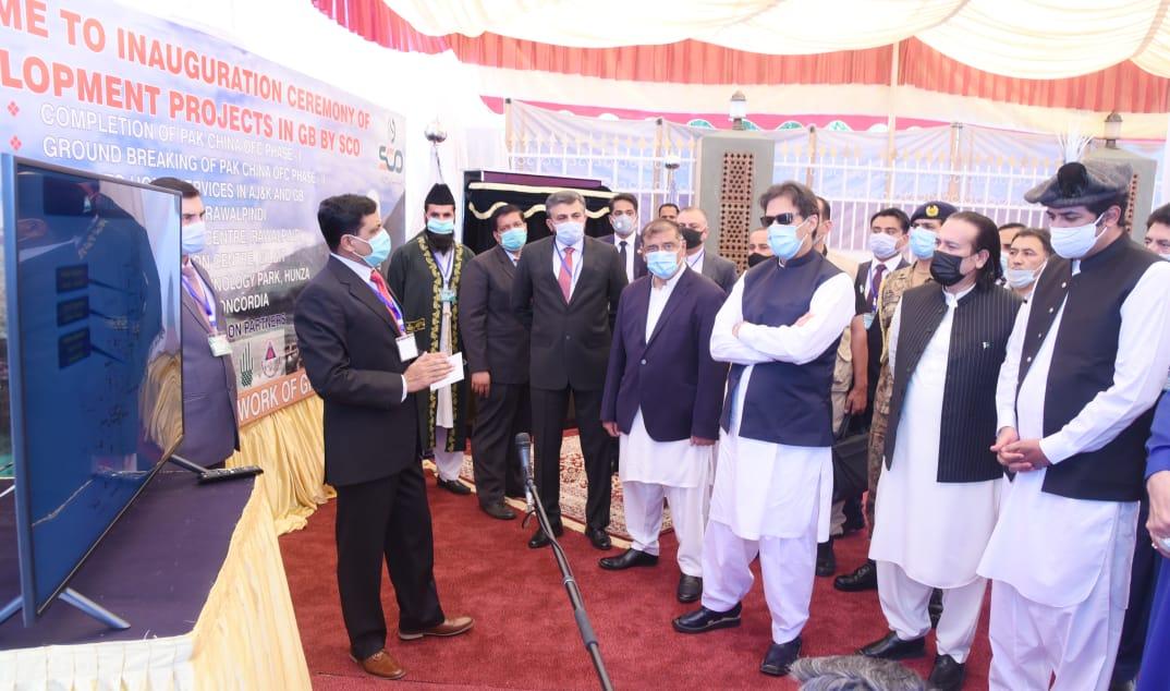 وزیر اعظم پاکستان نے گلگت بلتستان میں انفارمیشن ٹیکنالوجی کے فروغ کے لئے ایس سی او کے اہم منصوبوں کا افتتاح کیا